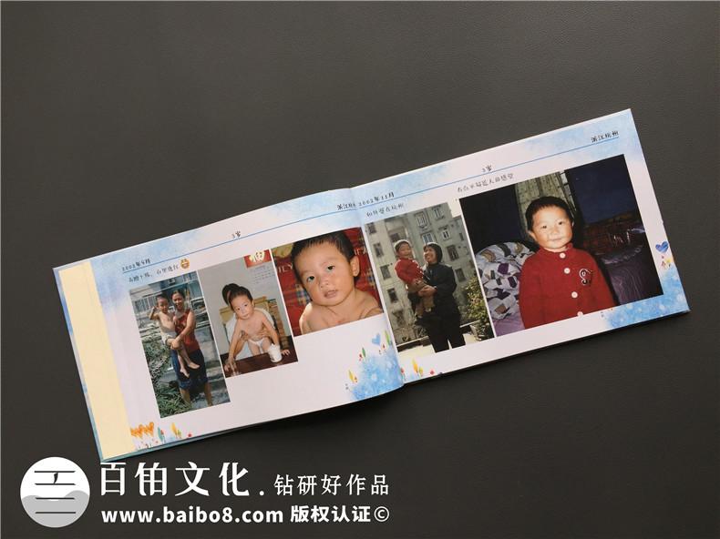 如何制作18岁男生的成长纪念相册,个性定制十八岁精装相册设计