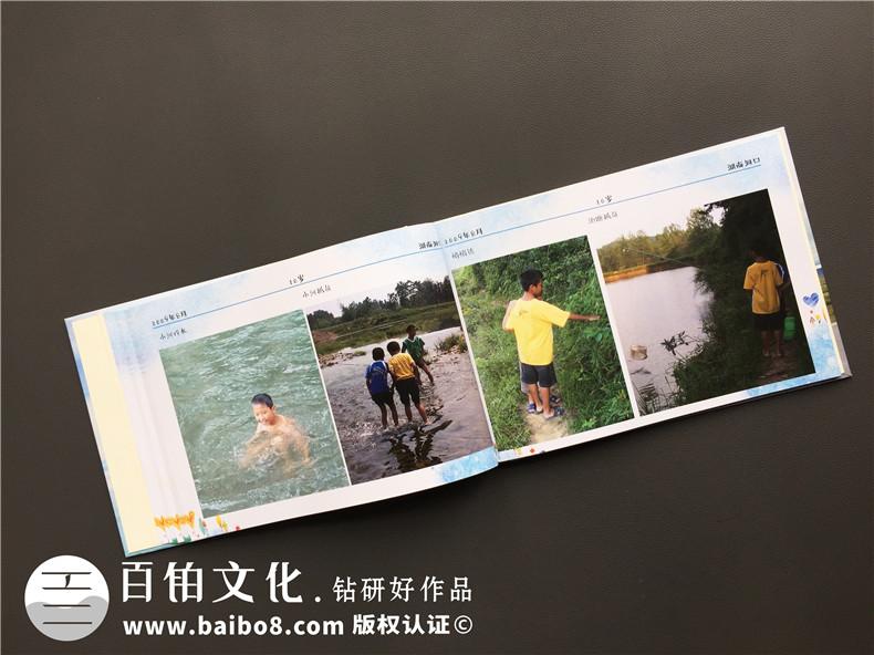 如何制作18岁男生的成长纪念相册-个性定制十八岁精装相册设计