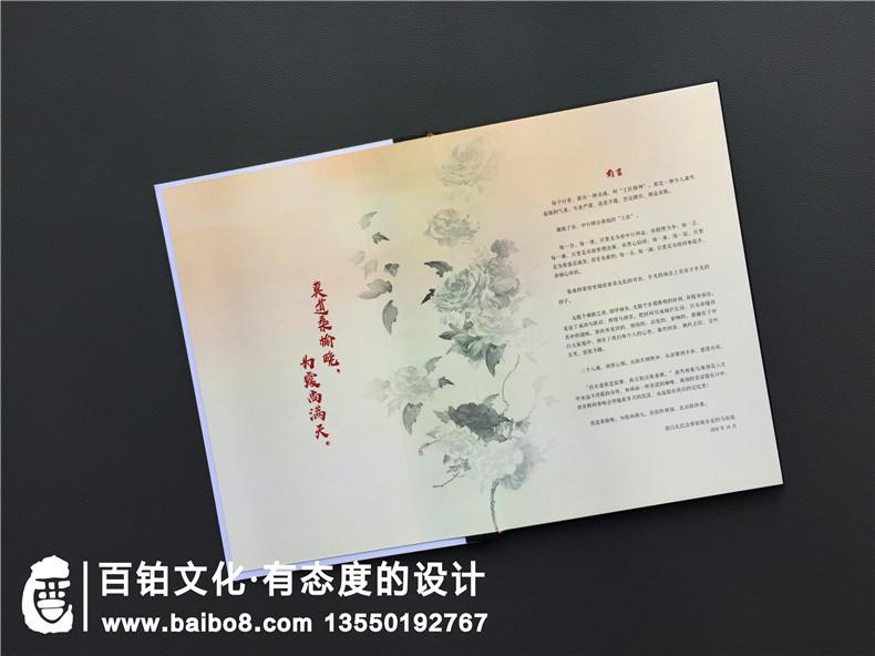 【领导执政纪念册】送调任升迁同事水晶相册作为离职退休礼物