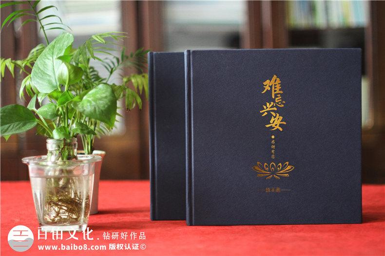 领导升迁想要做个纪念册,制作领导退休纪念册,为老领导制作影集