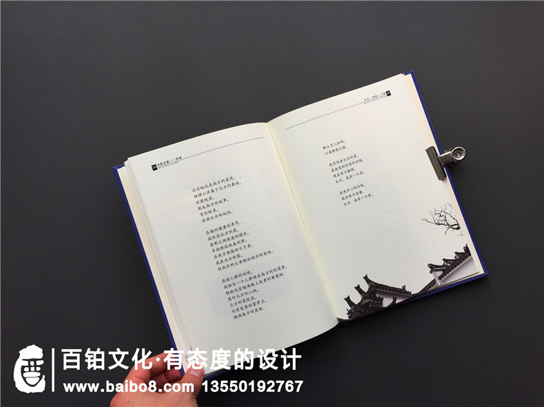 个人文学作品集出书-把文学诗歌画作摄影集做成书画册