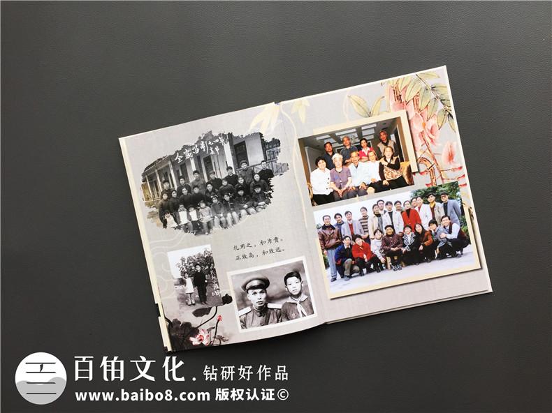 家庭纪念册制作方法 可以去哪里制作纪念册、家庭纪念册呢?