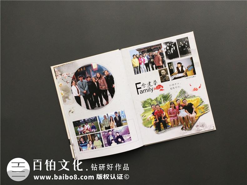 家庭纪念册制作的几个步骤 就这样完成家庭纪念册!