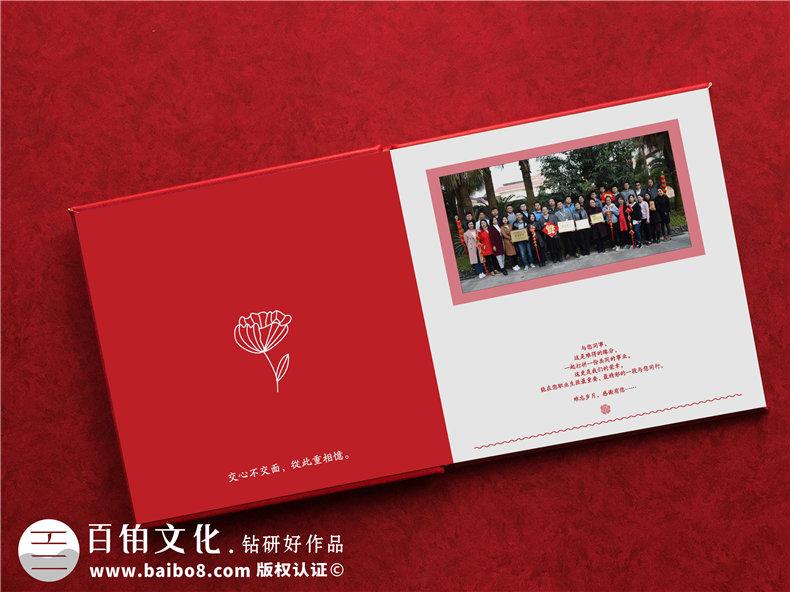 领导离任纪念相册,给调离职位的领导做一本纪念册,说句珍重!