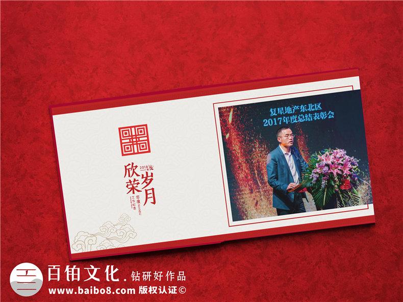 一本有故事的退休纪念册设计 为敬爱的领导送上离别退休相册礼物