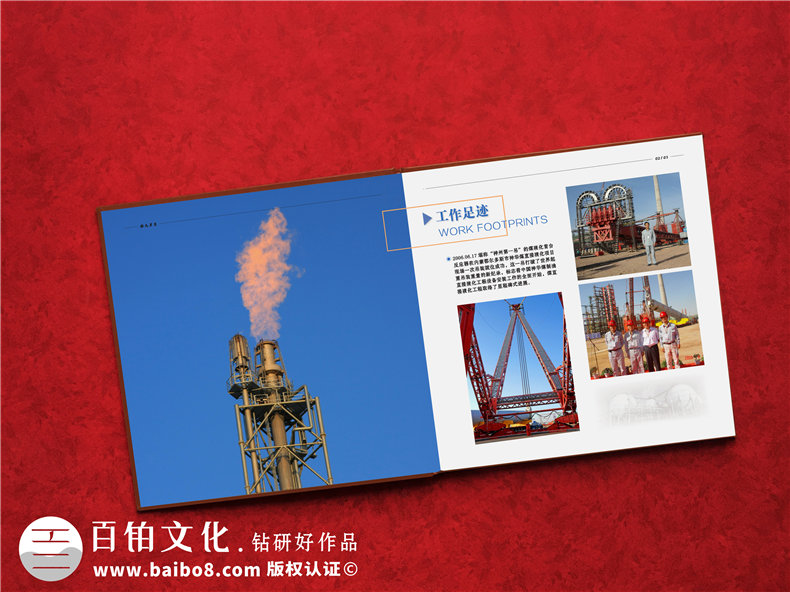 成都纪念册制作 纪念册设计与印刷关注的方法和质量