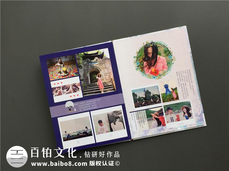 恋爱3周年纪念日制作一本男女朋友情侣相爱的照片书相册-内容唯美!