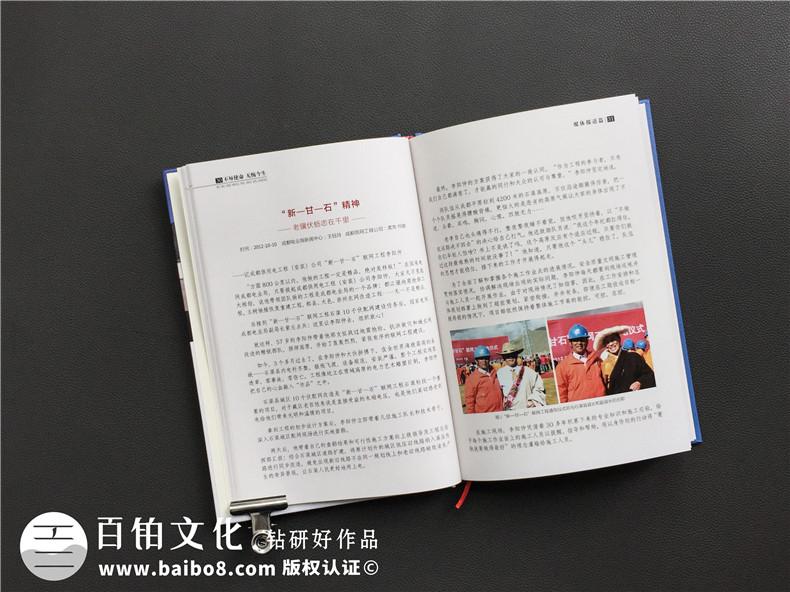 个人纪念相册设计 制作相册要熟知的步骤!
