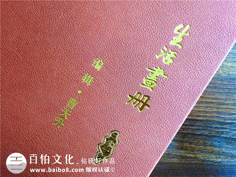 一本家庭回忆录相册制作多少钱?成都做生活记录纪念册设计哪家好?