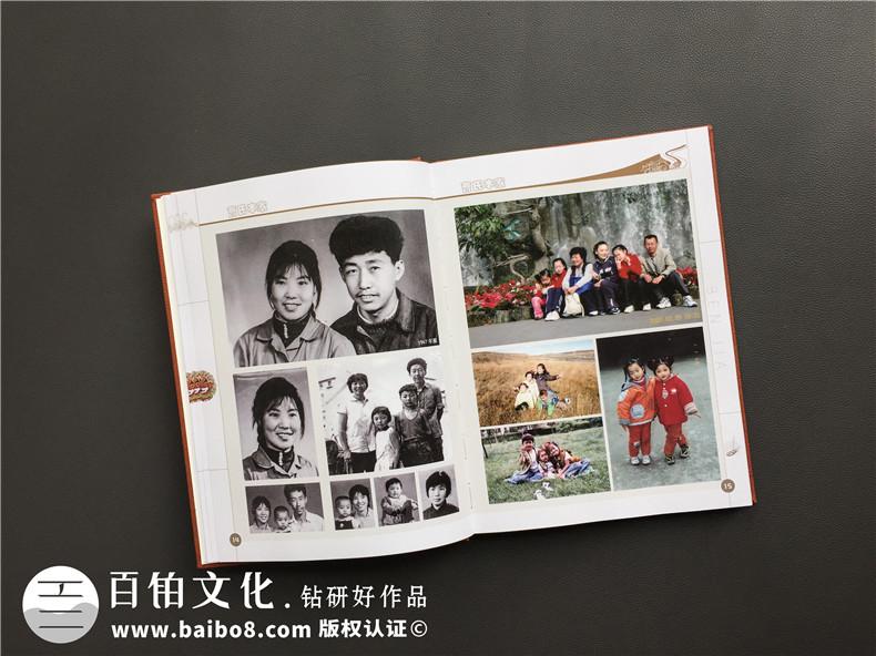 家庭相册制作 制作一本幸福的家庭纪念册 定格生活的点点滴滴