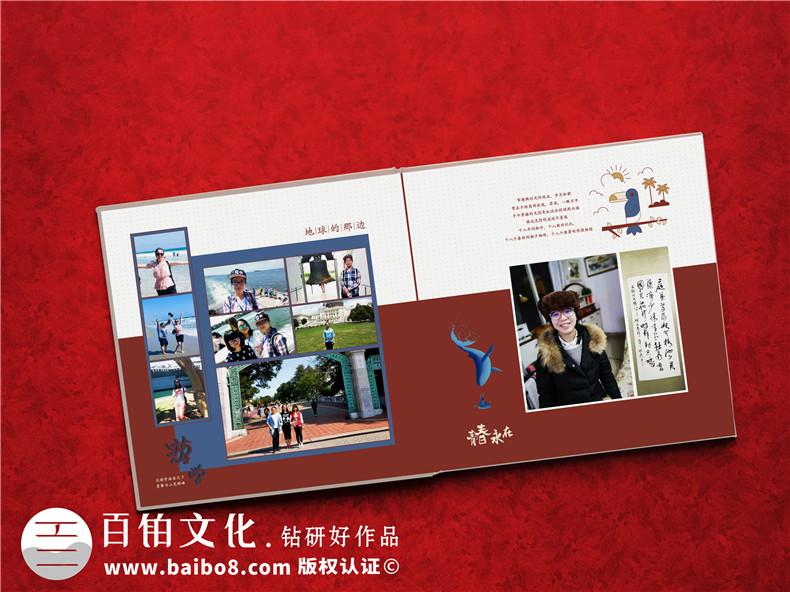 十八岁成人礼影集相册-想给18岁的孩子制作一本记录成长轨迹的画册