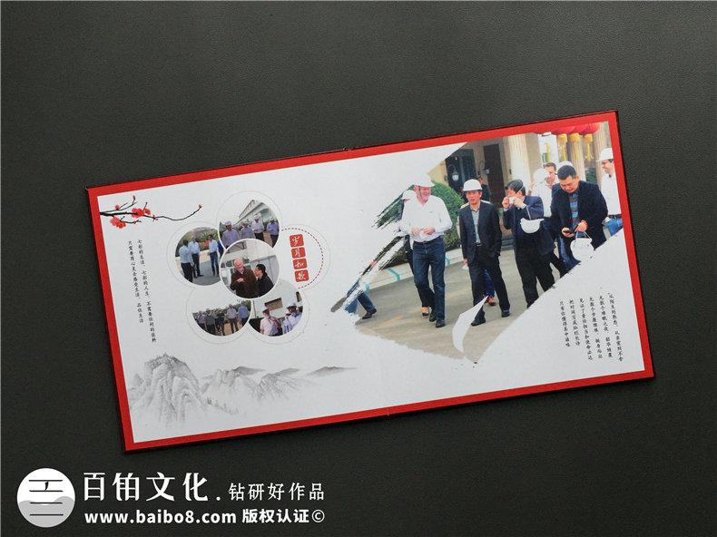 赠送给退休干部的精美画册-职工老同志单位部门主管光荣离职相册书