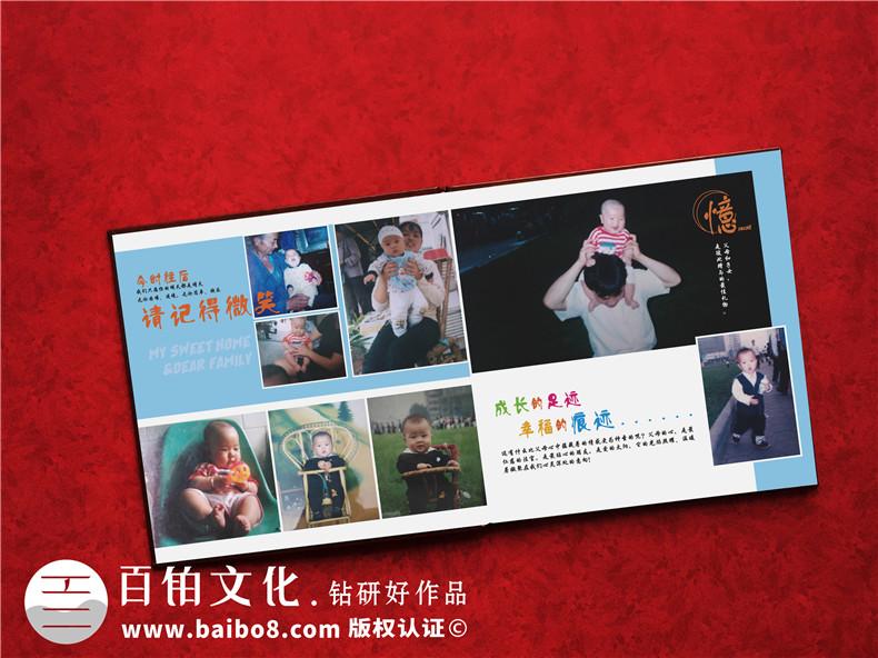 十八岁成人礼纪念册有哪些内容板块?专业的纪念册设计公司告诉你!