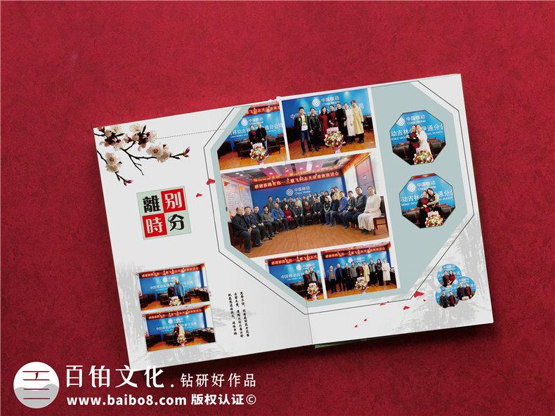 部门同事离职欢送纪念册制作-组织部颁发退休领导干部调离纪念画册