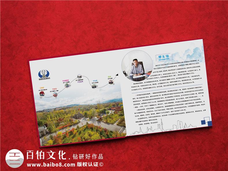 如何设计领导退休相册-看退休相册的设计技巧第2张-宣传画册,纪念册设计制作-价格费用,文案模板,印刷装订,尺寸大小