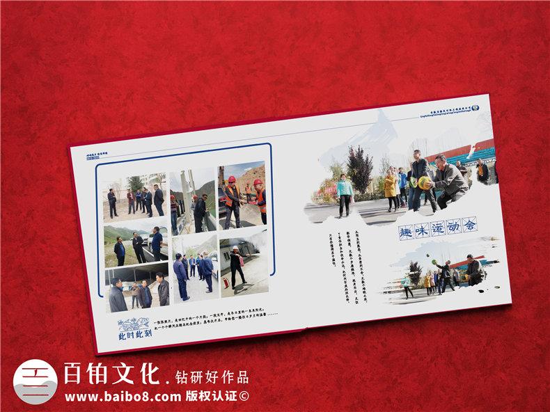 如何设计领导退休相册-看退休相册的设计技巧第5张-宣传画册,纪念册设计制作-价格费用,文案模板,印刷装订,尺寸大小