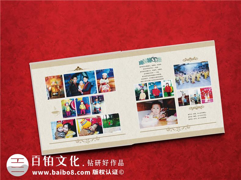 成年礼影册制作-18岁成人礼画册编辑-十八岁留念照片书的封面设计