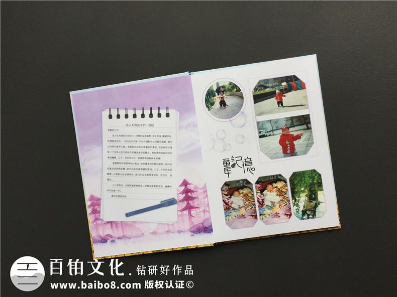 十八岁成人礼相册制作模板-给18岁男孩定制成长记录相片集纪念手册