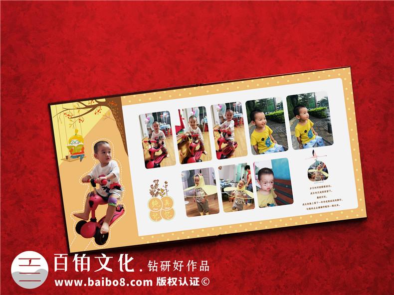 大班幼儿成长纪念册怎么设计?分享一组婴儿到幼儿园相册制作图片