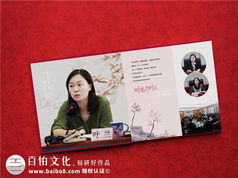 领导纪念册制作-精美的领导升迁退休纪念册设计第2张-宣传画册,纪念册设计制作-价格费用,文案模板,印刷装订,尺寸大小