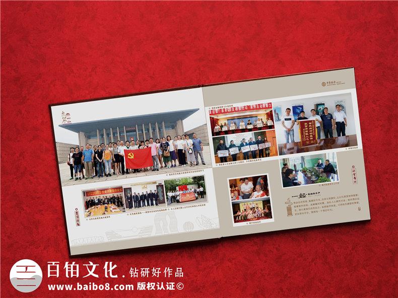 制作高端的退休纪念册-珍藏时光里的快乐记忆第2张-宣传画册,纪念册设计制作-价格费用,文案模板,印刷装订,尺寸大小