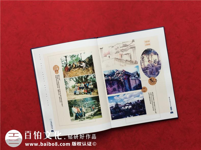 纪念册设计的方法 专业纪念册制作的内容、字体、风格等设计方法!