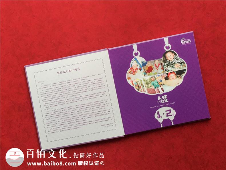 纪念册制作要区纪念册设计类型,为了更好的纪念册设计。