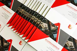 成都产品宣传册设计 企业产品的宣传册设计效果取决于如何设计?