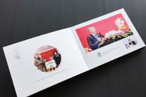 分享3段领导退休纪念册寄语,如茗茶一般韵味无穷