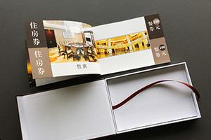 酒店宣传册设计理念 酒店宣传册的设计怎么做?