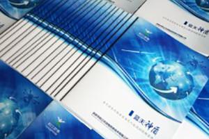 企业招商宣传册应该包含哪些内容,公司招商手册
