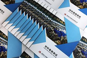 画册制作方法:注重企业画册制作的专业性和营销性!