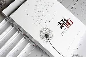 高中毕业相册制作该怎么办?看毕业纪念册带来的珍贵回忆