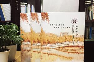 毕业纪念册制作方法 甄选专业的纪念册设计公司 制作大学毕业册