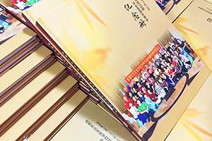 同学聚会纪念册设计 要怎么完成同学聚会纪念册制作呢?