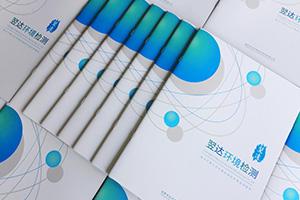 我该如何设计企业宣传册,宣传册的图文设计技巧特点是什么?