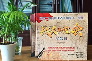 军旅纪念册制作:看几十页军旅纪念册,几十年的光阴流转!