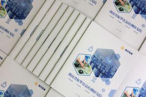 画册设计公司的科学姿势 选择什么样的画册设计公司才好?