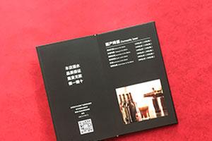 餐饮画册设计公司 专业制作餐饮画册该怎么办?