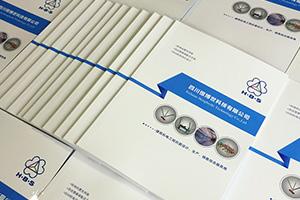 为什么要制作企业画册?企业画册的意义-企业营销的有力工具