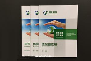 企业画册封面设计:看宣传册封面设计图片欣赏 探索封面设计特点!