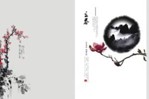 水墨风宣传画册设计,如何含蓄及巧妙构思色彩