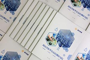 产品画册制作:企业产品画册设计怎么做?才能提升企业知名度