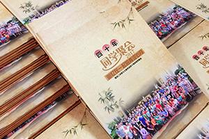 冬天来临 班级同学聚会开始 准备制作同学聚会纪念册的方法!