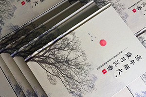 怎样制作一本家庭纪念册,制作家庭纪念册的步骤是什么?