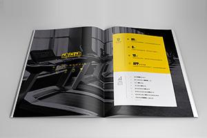 体育用品公司画册设计 体育器材公司画册设计的理念!