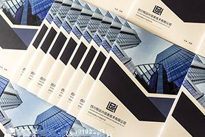 企业画册设计仅仅是企业产品宣传册吗,不同的企业画册有什么功能?
