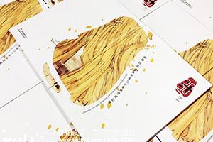 来自同学纪念册的感悟 又该怎么制作同学聚会纪念册呢?