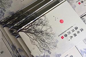 家庭纪念册制作 把家人的生活汇集成册 制作宝贵的家人纪念册!