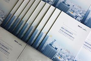 设计公司的画册设计方案策划内容 企业画册设计怎么写?